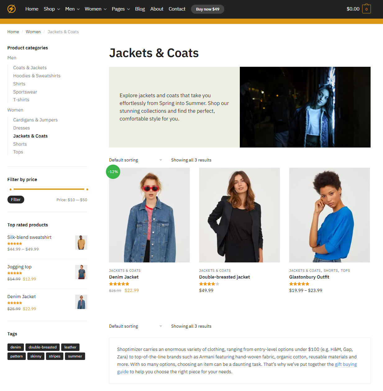 Shoptimizer theme product category page
